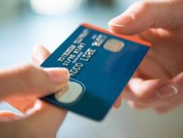 闪电宝Plus真的可以刷广发信用卡靠谱吗?