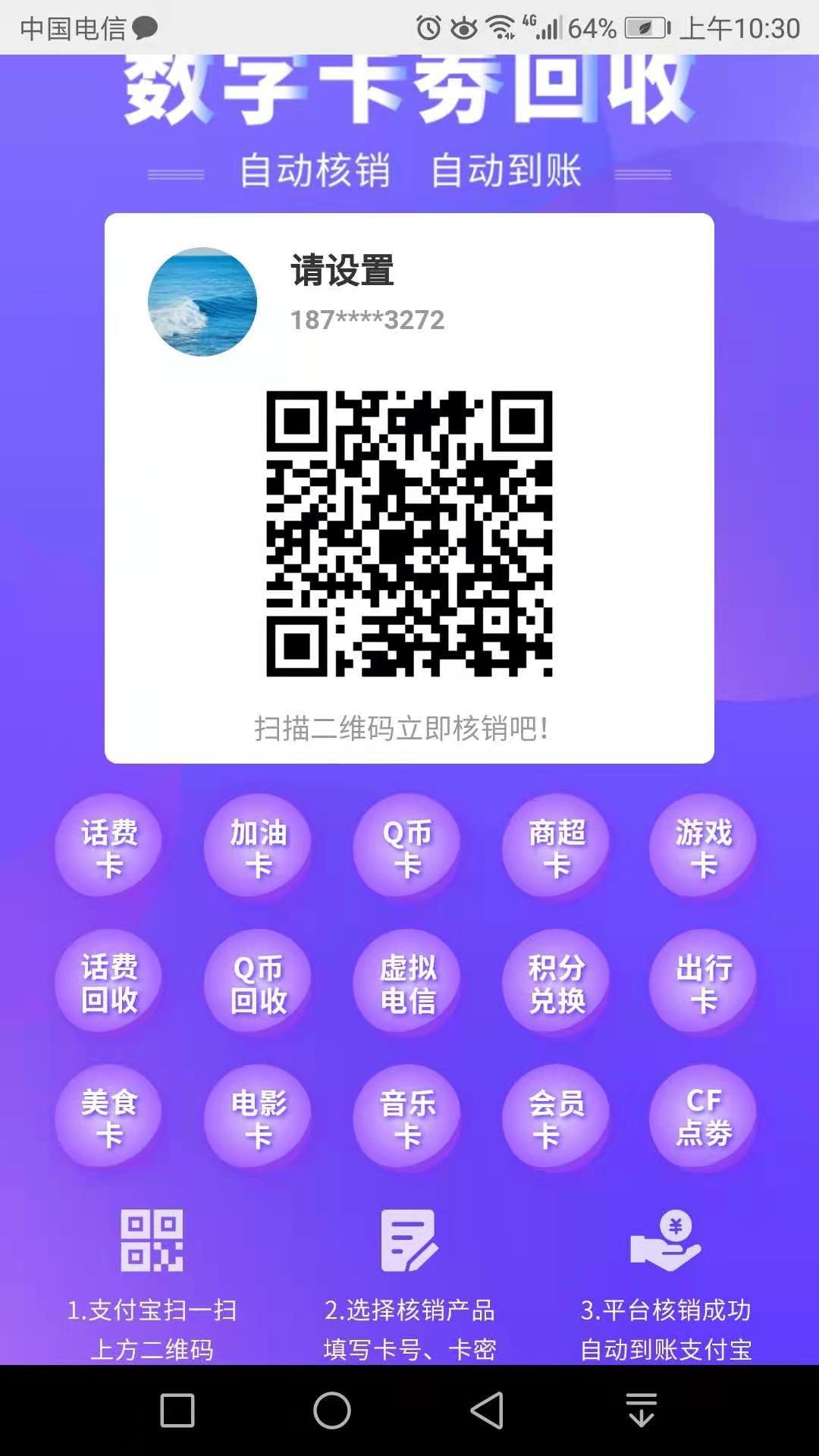 202103261616755541425295.jpg
